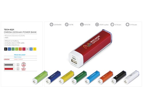 OMEGA 2200mAh POWERBANK